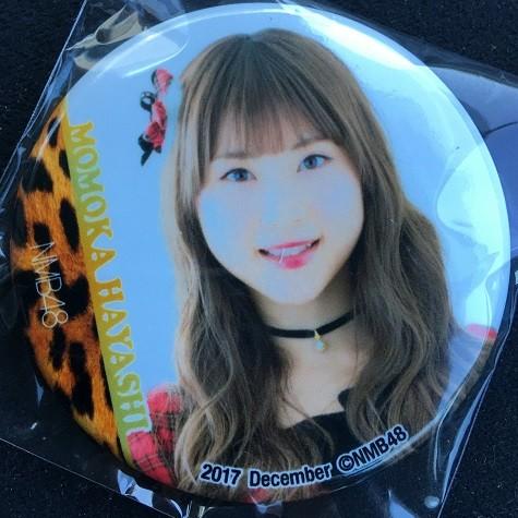 NMB48 ランダム 缶バッチ 林萌々香 10種