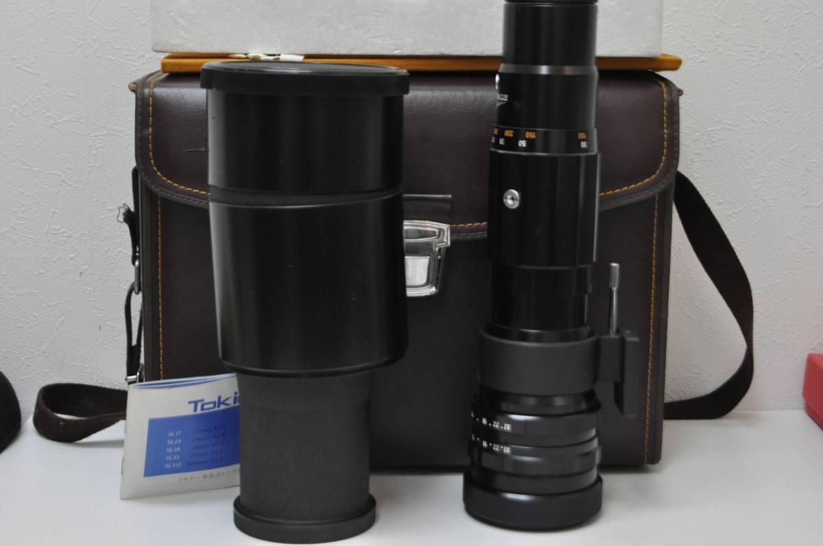 #1243 TELE-TOKINA 800mm F8 テレトキナー 超望遠レンズ マニュアルレンズ マウント不明