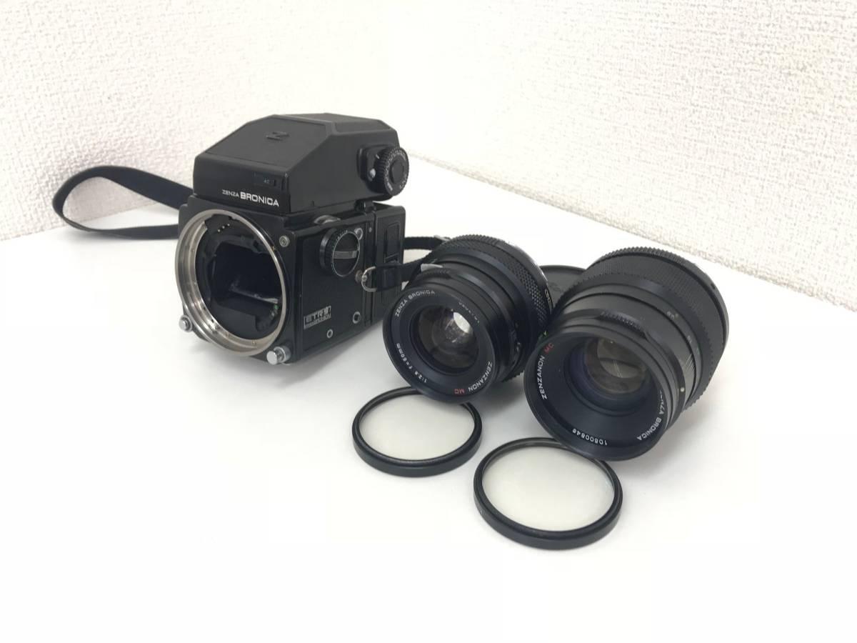 (菅3071) ZENZA BRONICA ETRS レンズ2本 105mm 1:3.5 50mm 1:2.8 ☆使ってあげて下さい☆ ※説明と画像を確認ください