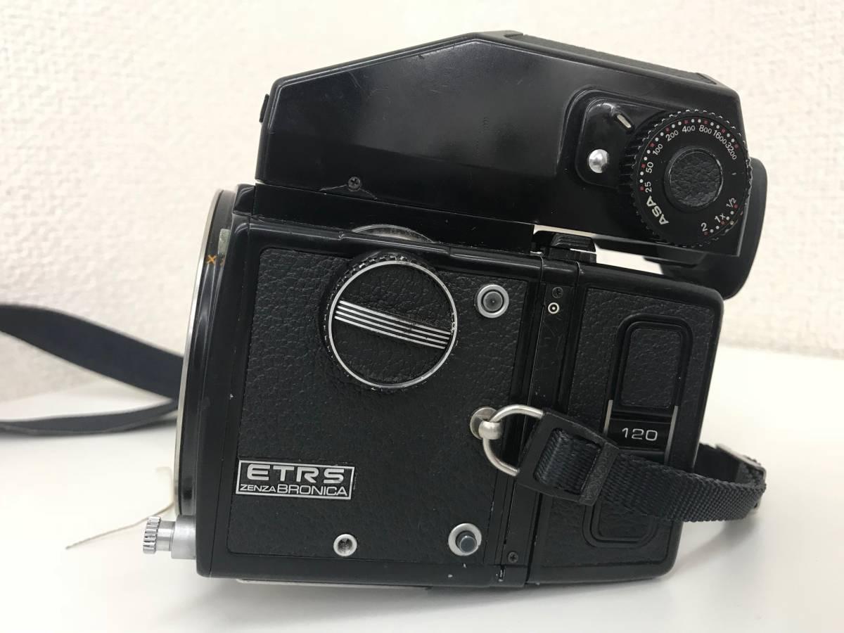 (菅3071) ZENZA BRONICA ETRS レンズ2本 105mm 1:3.5 50mm 1:2.8 ☆使ってあげて下さい☆ ※説明と画像を確認ください_画像2