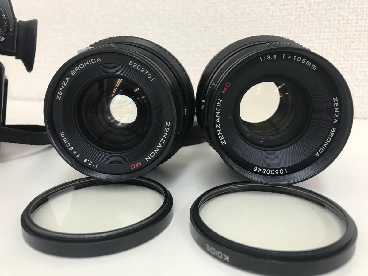 (菅3071) ZENZA BRONICA ETRS レンズ2本 105mm 1:3.5 50mm 1:2.8 ☆使ってあげて下さい☆ ※説明と画像を確認ください_画像3