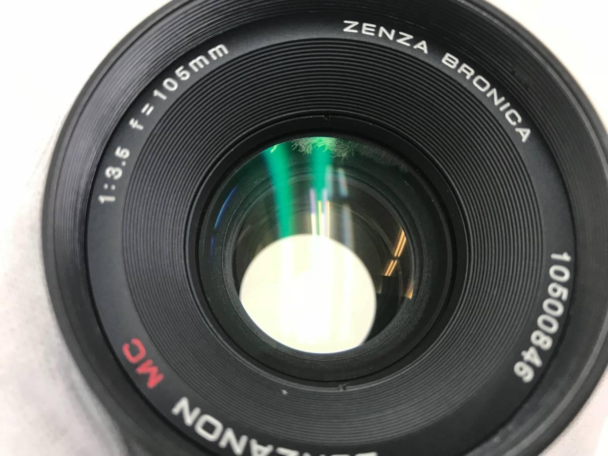 (菅3071) ZENZA BRONICA ETRS レンズ2本 105mm 1:3.5 50mm 1:2.8 ☆使ってあげて下さい☆ ※説明と画像を確認ください_画像9
