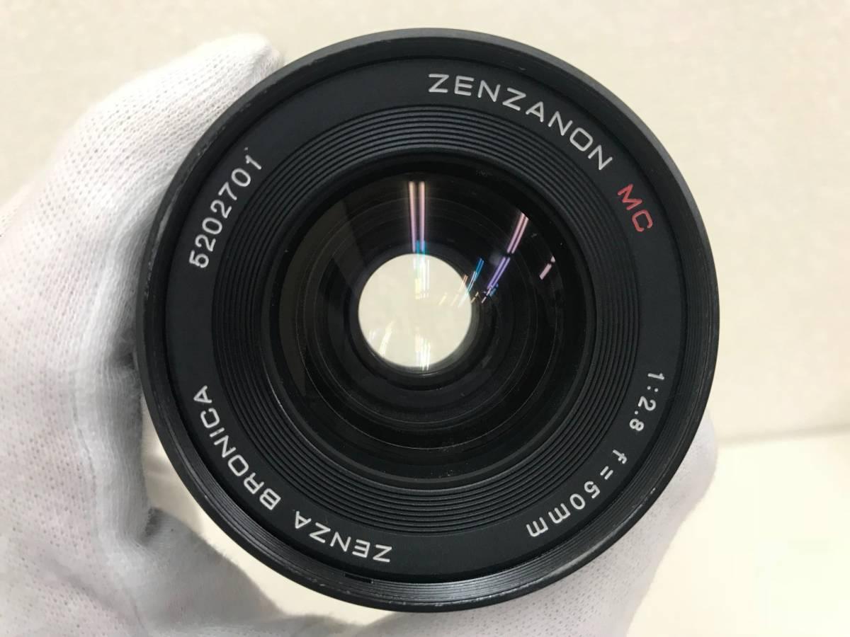 (菅3071) ZENZA BRONICA ETRS レンズ2本 105mm 1:3.5 50mm 1:2.8 ☆使ってあげて下さい☆ ※説明と画像を確認ください_画像8