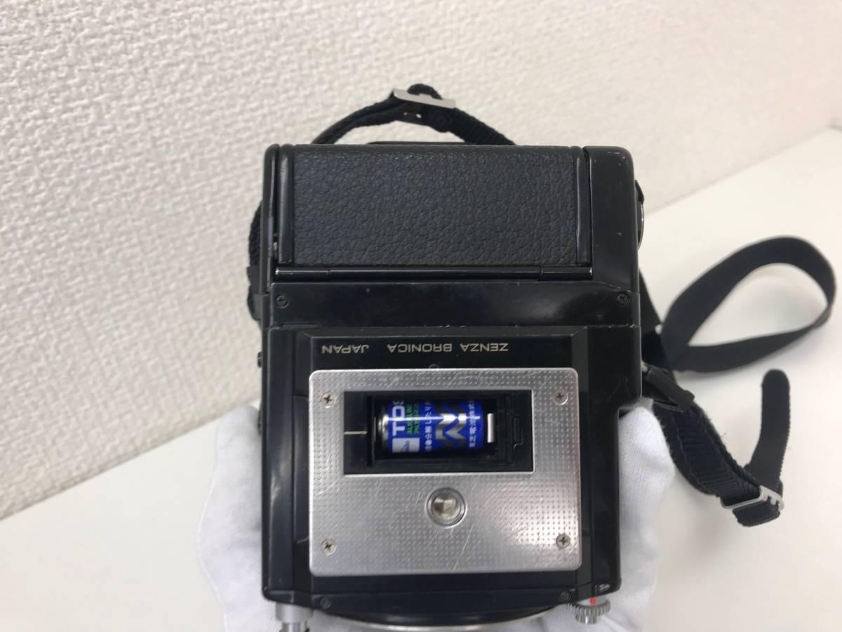 (菅3071) ZENZA BRONICA ETRS レンズ2本 105mm 1:3.5 50mm 1:2.8 ☆使ってあげて下さい☆ ※説明と画像を確認ください_画像6