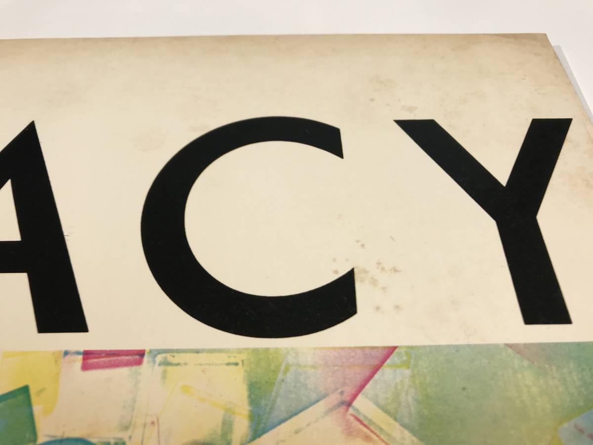 山下達郎 レコード SPACY + CIRCUS TOWN セット 両方帯付 盤面EX LP アナログ盤_画像3