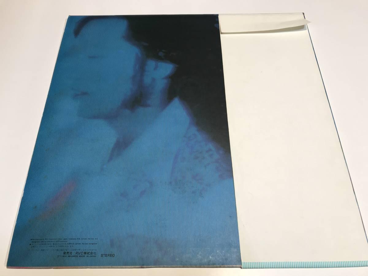 山下達郎 レコード SPACY + CIRCUS TOWN セット 両方帯付 盤面EX LP アナログ盤_画像6