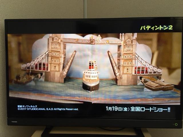 TOSHIBA REGZA 40型液晶テレビ12月購入(40S21)2017年+外付けHDD(3TB)セット