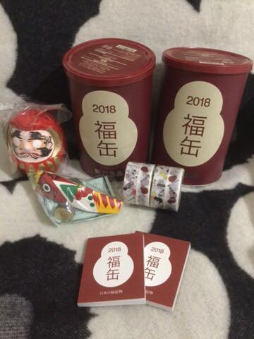 無印 福缶 2018 福島県 白河 ダルマ 熊本 キジ馬 日本の縁起物 マスキングテープ 冊子 缶