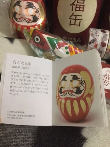 無印 福缶 2018 福島県 白河 ダルマ 熊本 キジ馬 日本の縁起物 マスキングテープ 冊子 缶_画像3