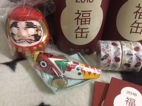 無印 福缶 2018 福島県 白河 ダルマ 熊本 キジ馬 日本の縁起物 マスキングテープ 冊子 缶_画像2