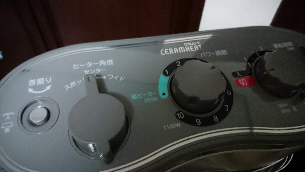 【中古】ダイキン遠赤外線暖房機 2013年製_画像3