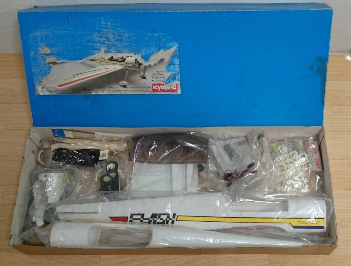 京商 フラッシュ10 機体×2機 主翼無  その他余剰パーツいっぱい  /ジャンク パーツ取り