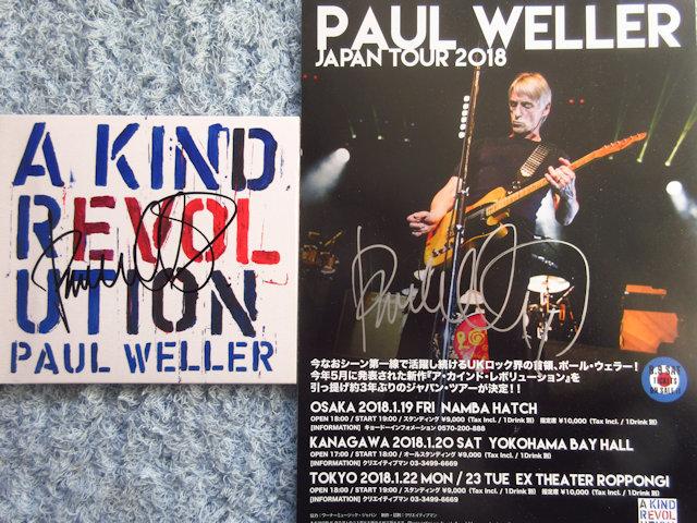 ◇ポールウェラー/POUL WELLER 直筆サイン入りCD&チラシ!