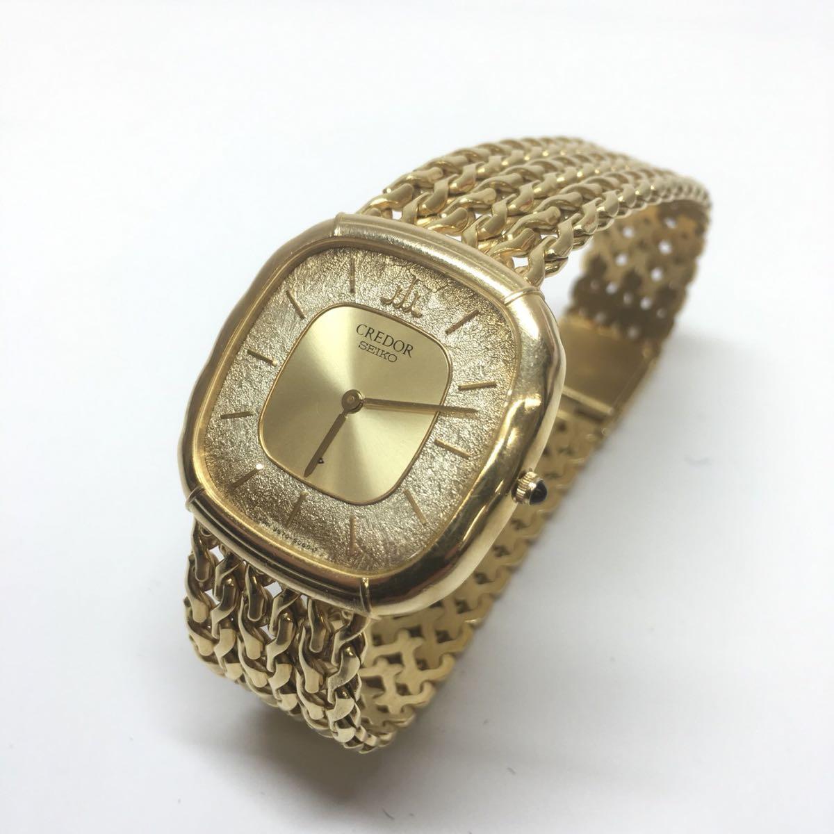 【美品】SEIKO セイコー CREDOR クレドール 腕時計 K18 金無垢 9570-5060 メンズ クォー