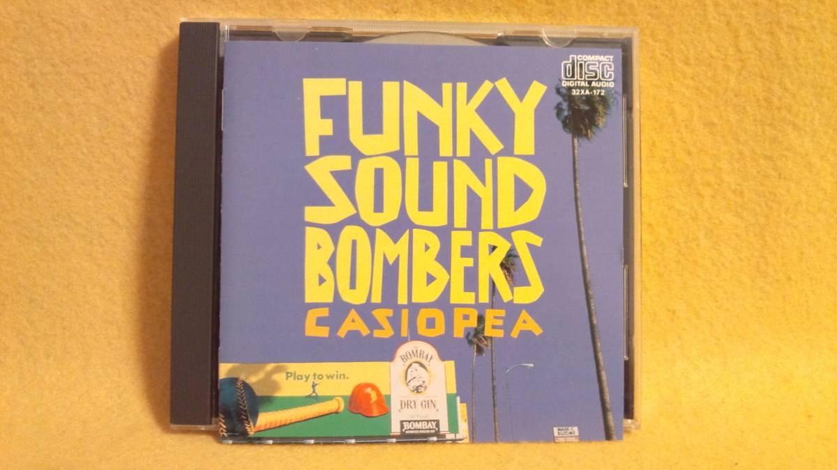 カシオペア CASIOPEA ファンキー・サウンド・ボンバーズ FUNKY SOUND BOMBERS CD ベスト盤 アルバム 日本 フュージョン 32XA-172_ファンキー サウンド ボンバーズ