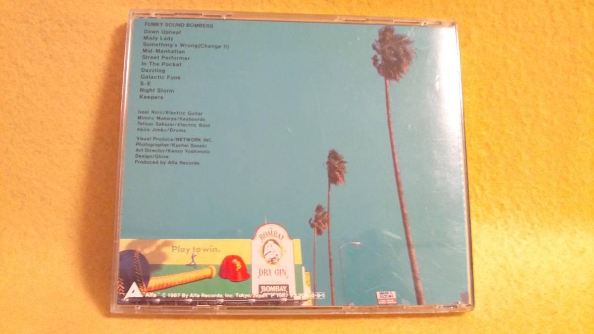 カシオペア CASIOPEA ファンキー・サウンド・ボンバーズ FUNKY SOUND BOMBERS CD ベスト盤 アルバム 日本 フュージョン 32XA-172_CASIOPEA ファンキー サウンド ボンバーズ