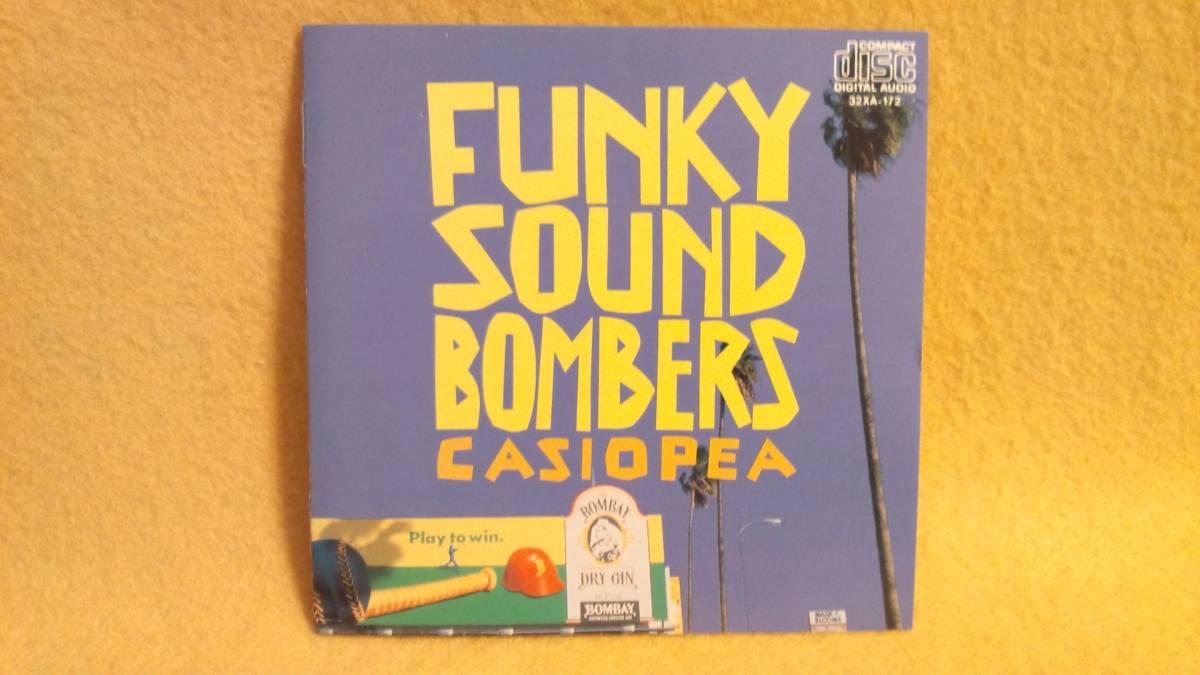 カシオペア CASIOPEA ファンキー・サウンド・ボンバーズ FUNKY SOUND BOMBERS CD ベスト盤 アルバム 日本 フュージョン 32XA-172_カシオペア FUNKY SOUND BOMBERS