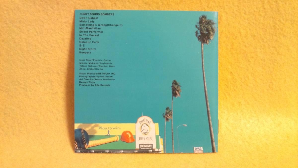 カシオペア CASIOPEA ファンキー・サウンド・ボンバーズ FUNKY SOUND BOMBERS CD ベスト盤 アルバム 日本 フュージョン 32XA-172_カシオペア FUNKY SOUND BOMBERS CD
