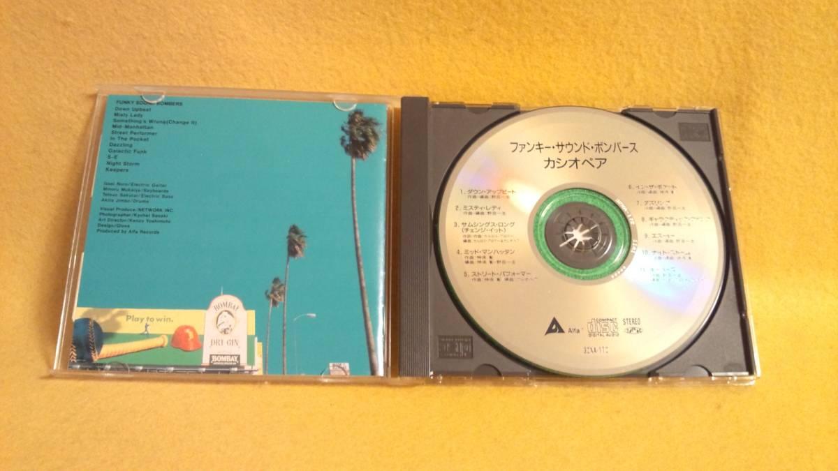 カシオペア CASIOPEA ファンキー・サウンド・ボンバーズ FUNKY SOUND BOMBERS CD ベスト盤 アルバム 日本 フュージョン 32XA-172_CASIOPEA FUNKY SOUND BOMBERS 32XA-172