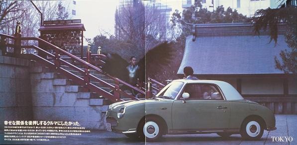 送料無料!1592弾 1990年代 絶版・旧車カタログ 「フィガロ&ラシーン(オプション含) 計4部」+オマケ「フィガロ・当時の雑誌記事」_画像3