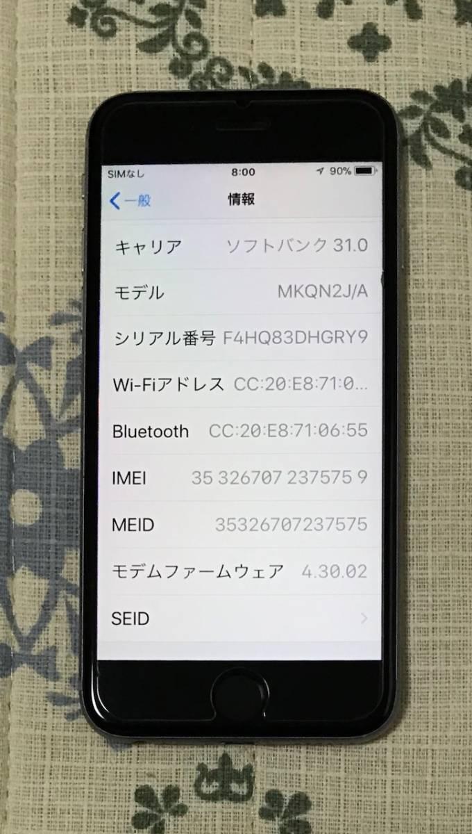 ◇ iPhone6s SIMフリー スペースグレイ 64GB iOS11.2.2 USED 完動品 ◇_画像4