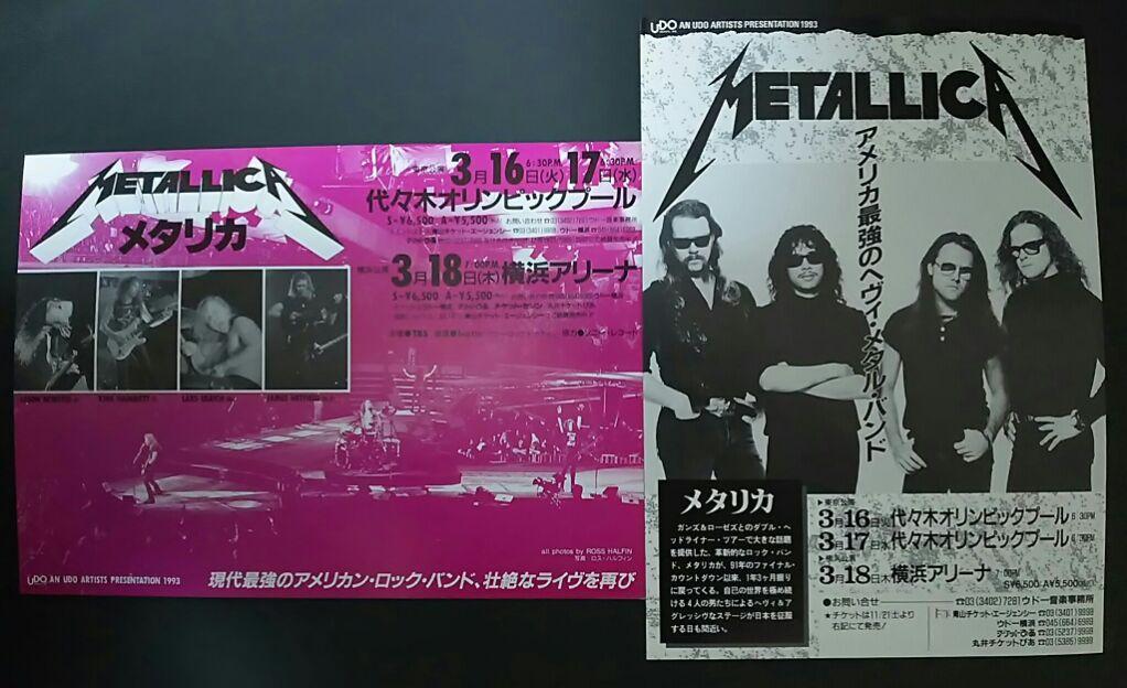 METALLICA 1993年来日公演チラシ2枚 メタリカ フライヤー