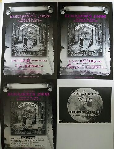BLACKMORE'S NIGHT 1997年 来日公演チラシ ブラックモアズ・ナイト リッチー・ブラックモア フライヤー