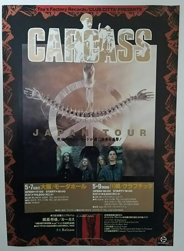 CARCASS 1994年来日公演チラシ カーカス フライヤー