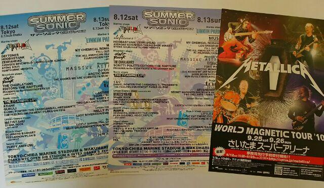 METALLICA 2006年、2010年来日公演チラシ メタリカ フライヤー SUMMER SONIC 06