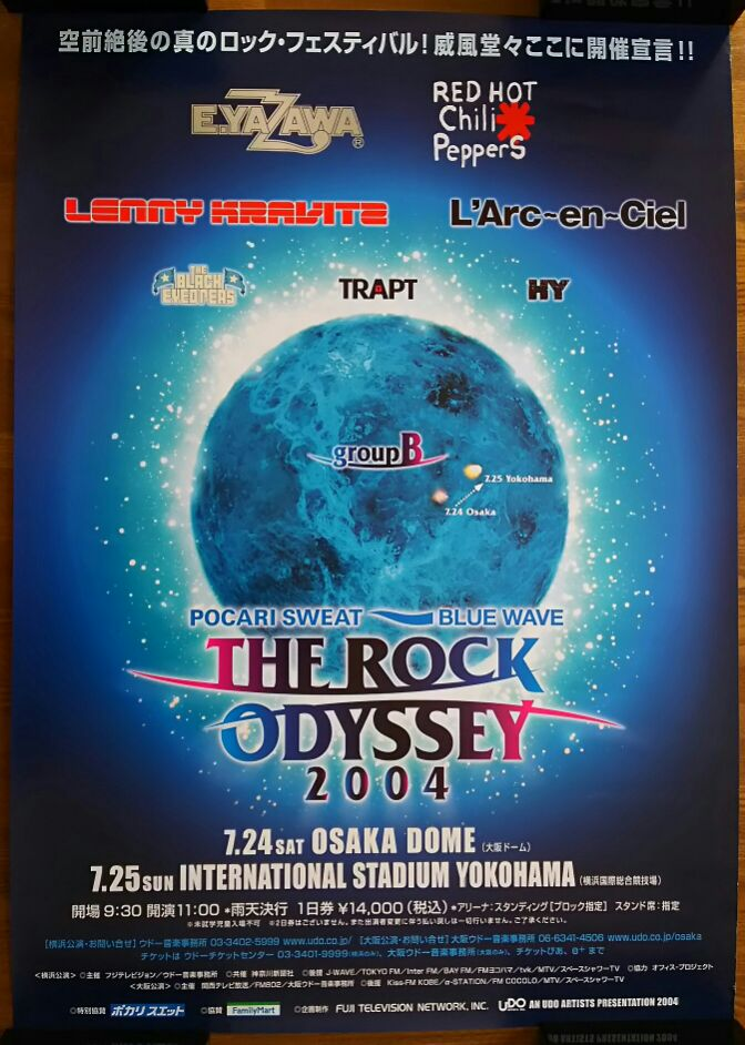 THE ROCK ODYSSEY 2004 公演ポスター 矢沢永吉 ラルクアンシエル Red Hot Chili Peppers