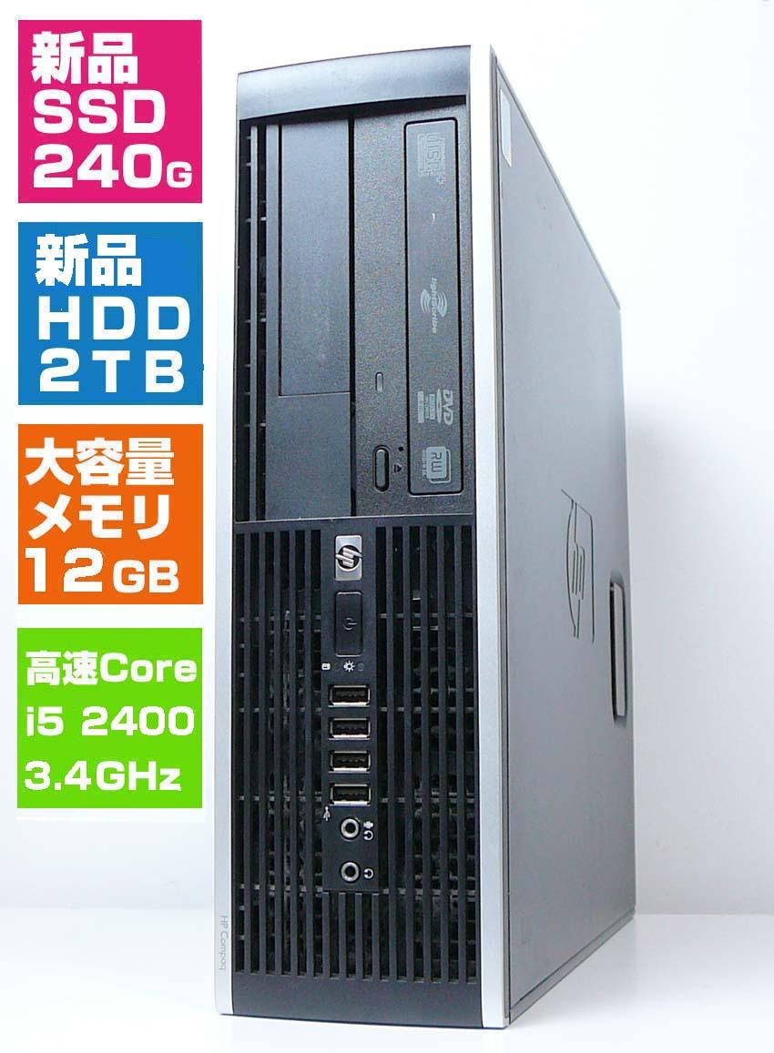 ■超高速 新品SSD240GB+新品HDD2TB■大容量12GBメモリ■USB3.0■i5 3.4GHzx4■