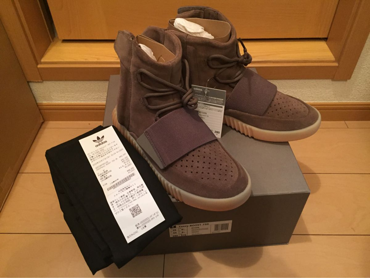 Nouveaux produits 5a46c 0a5a4 unused domestic regular goods re seat attaching 28cm adidas ...