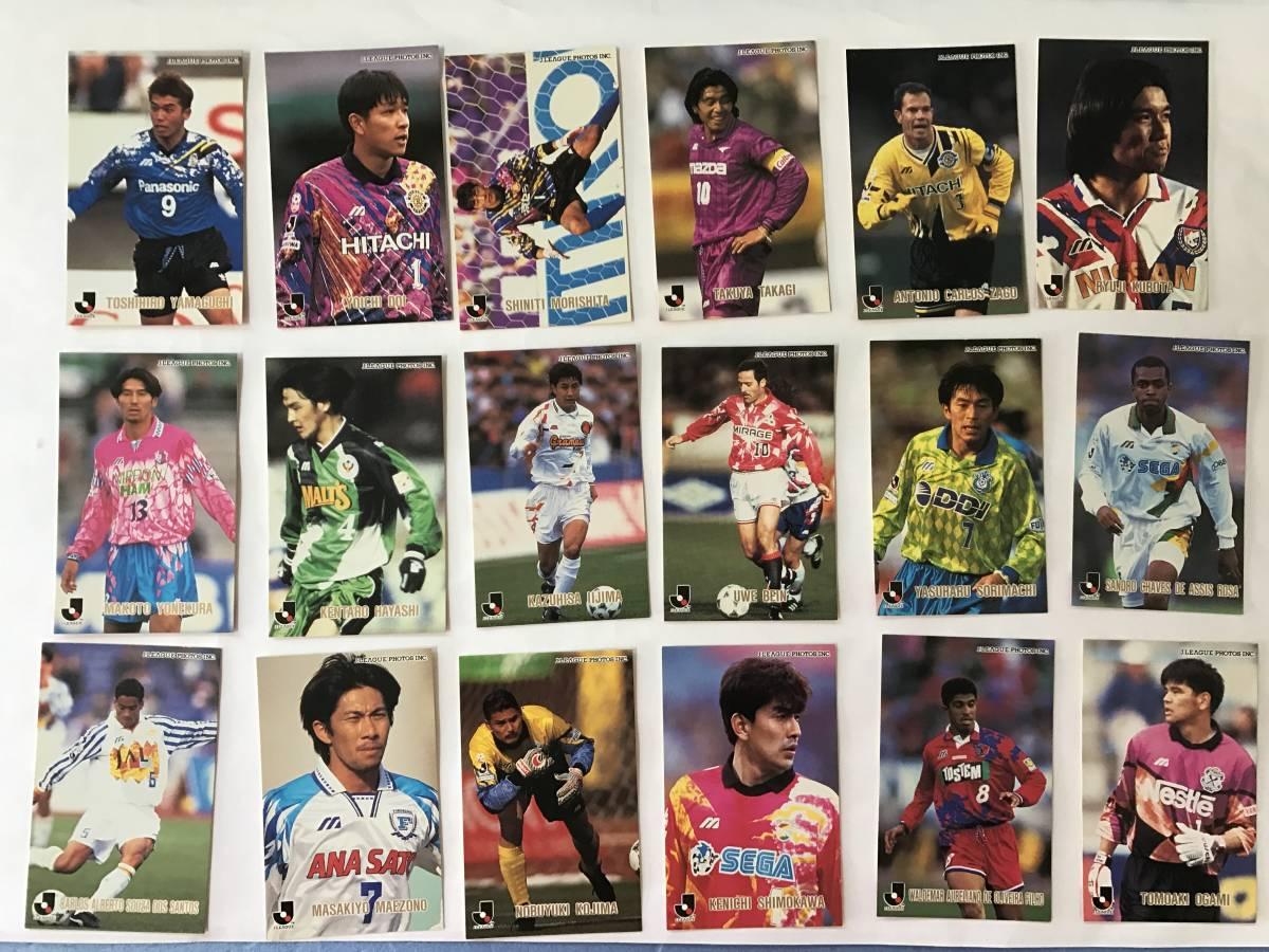 美品!1996J.LEAGUE CARD 全部金文字で93枚 「夜カズ」他_画像6