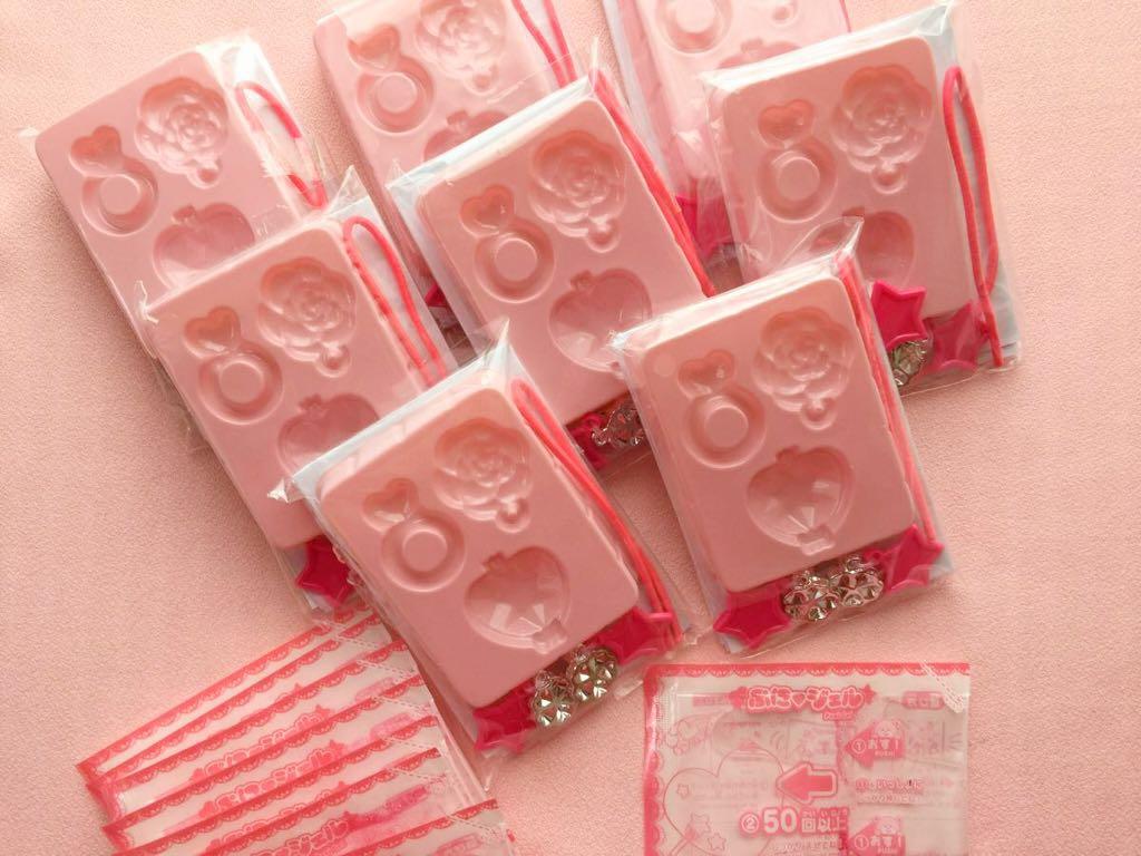 おともだちピンク ★ 付録 ぷにジェルで キラキラアクセ 8セット