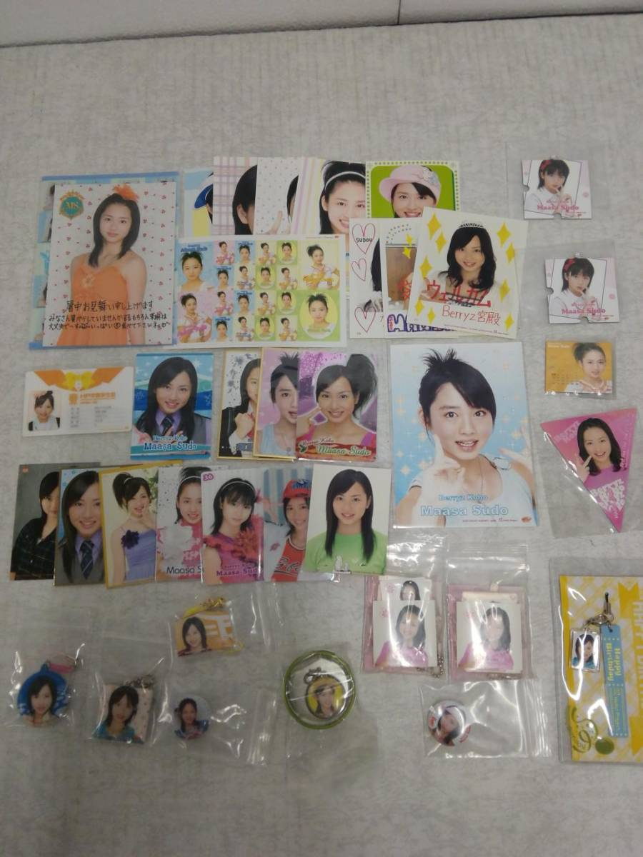 (257313)Berryz工房 オフィシャルグッズいろいろ 須藤茉麻