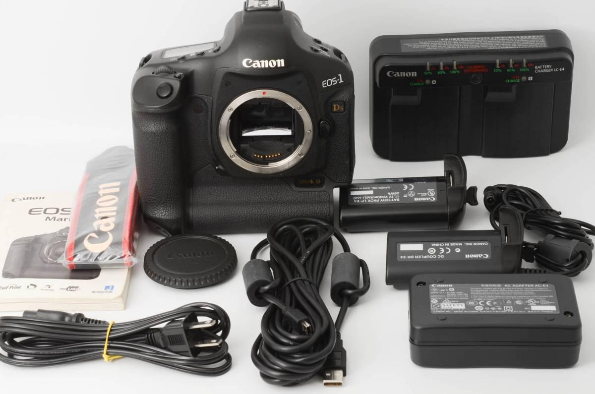キャノン Canon 1DS Mark Ⅲ ボディ (YO-C69)