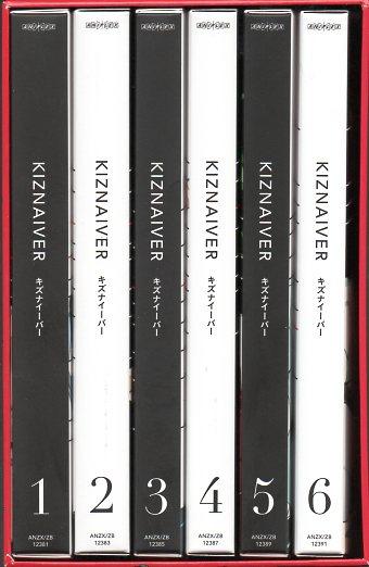Blu-ray『キズナイーバー 全6巻セット(限定版)』 即決