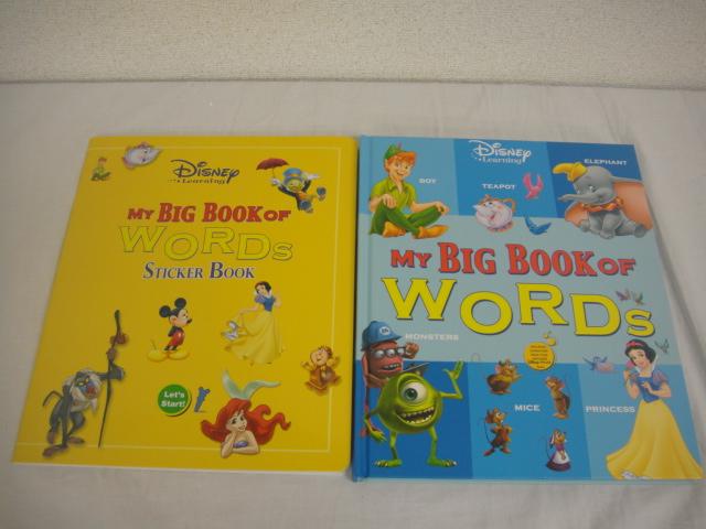 ★新品★DWE ディズニー英語システム ワールドファミリー MY BIG BOOK OF WORDS ステッカーブック 英会話 幼児英語 №17_画像1