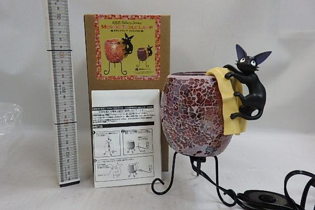 魔女の宅急便 フィギュア  モザイクランプ・ジジとクロス 美品テストOK