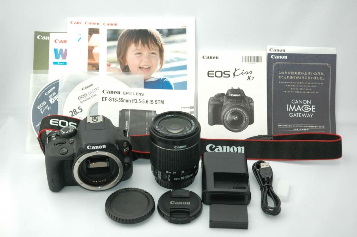 ★極上品★ キヤノン CANON EOS KISS X7 レンズキット EF-S 18-55 IS STM