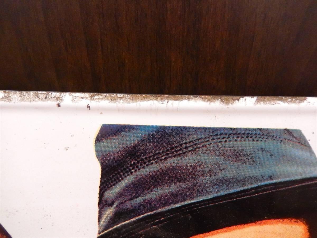 1円~オロナミンC 両面ホーロー看板 大塚化学 大村崑 黄金バット 昭和レトロ 琺瑯_画像9