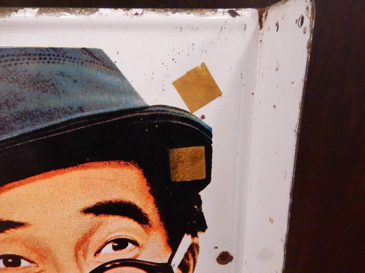 1円~オロナミンC 両面ホーロー看板 大塚化学 大村崑 黄金バット 昭和レトロ 琺瑯_画像8
