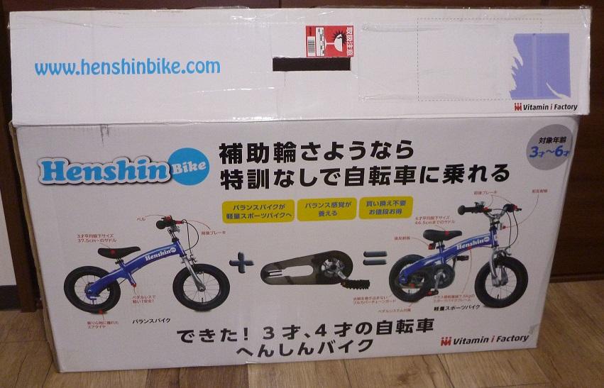 へんしんバイク 青 STEEL_画像2