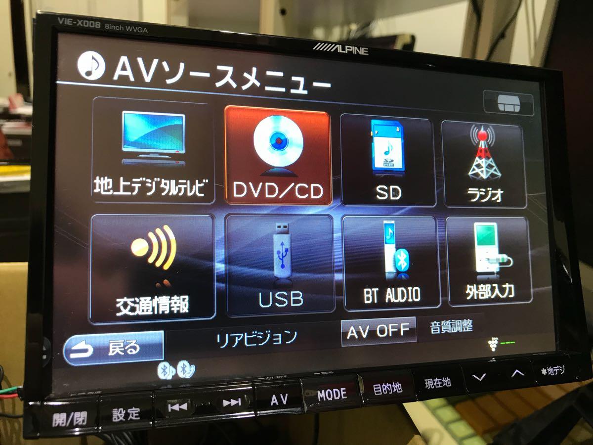アルパイン ビックX8インチナビ VIE-008 10.2インチフリップダウンモニター PCX-R3500 1台セット 50エスティマに使用してました 取説有_画像6