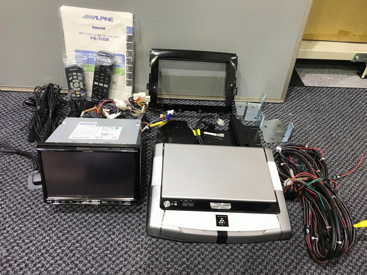 アルパイン ビックX8インチナビ VIE-008 10.2インチフリップダウンモニター PCX-R3500 1台セット 50エスティマに使用してました 取説有