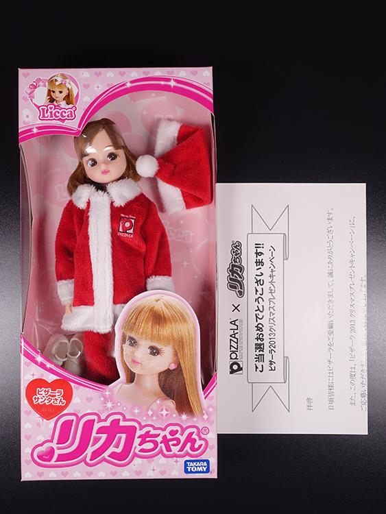 非売品 当選品 ピザーラ クリスマスプレゼントキャンペーン オリジナルリカちゃん人形サンタクロースユニフォーム制服