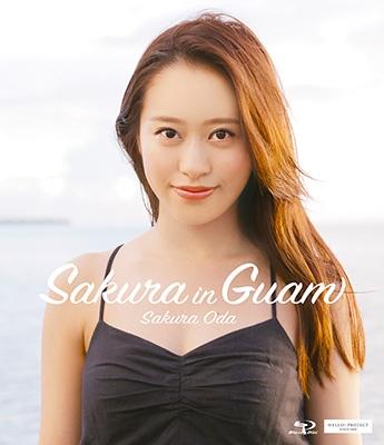 【BD】小田さくら Sakura in Guam 写真集ブルーレイ作品【中古】