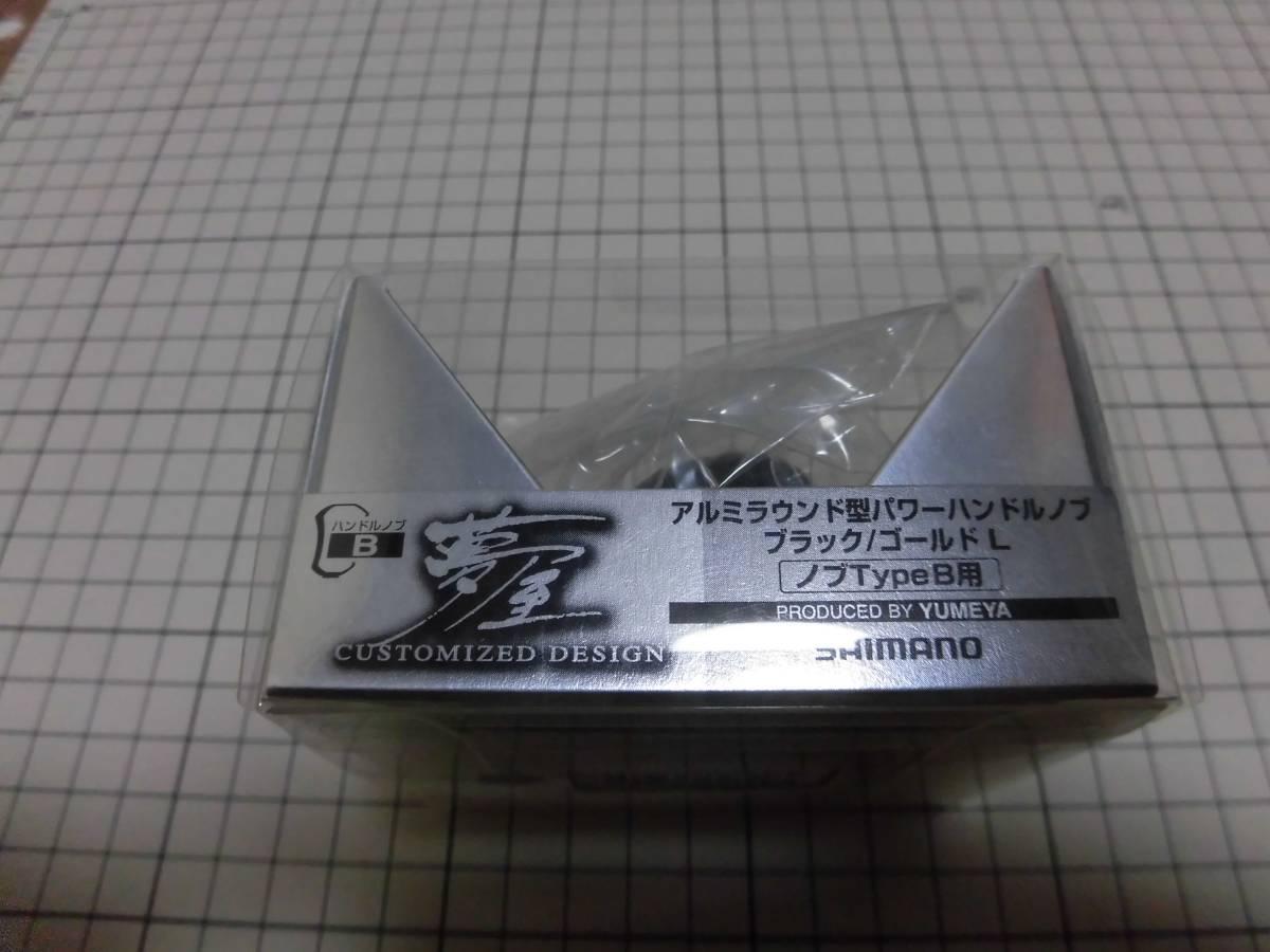 15ツインパワーSW 8000HG 夢屋ノブ、リールガード付き 超美品_画像8