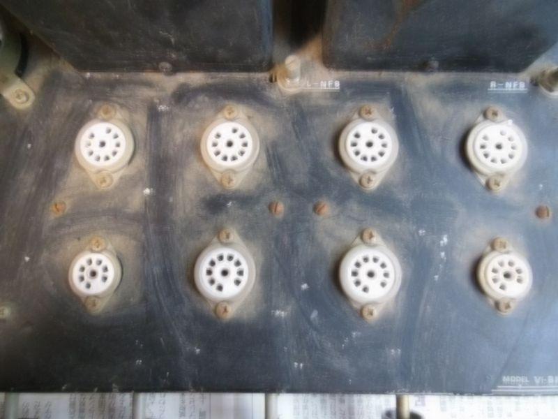 自作真空管アンプ 組立中断未完成品 ジャンク 部品取り 約40年前_画像10