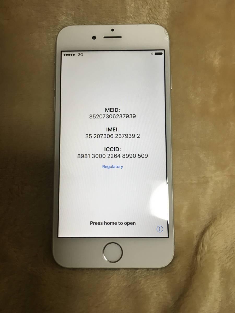 送料無料 au iPhone6 チョイ難あり 16GB silver